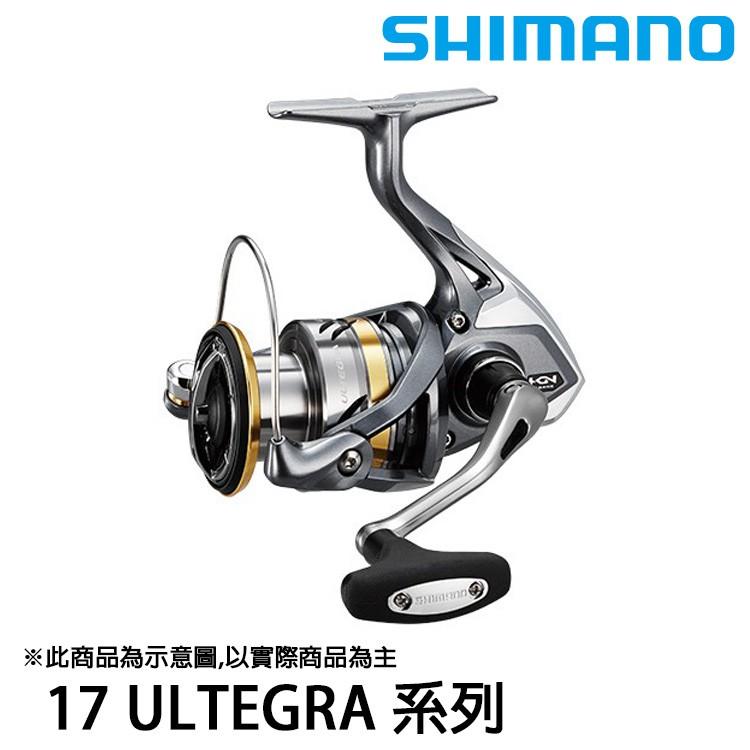 SHIMANO 17 ULTEGRA 紡車捲線器 [漁拓釣具]