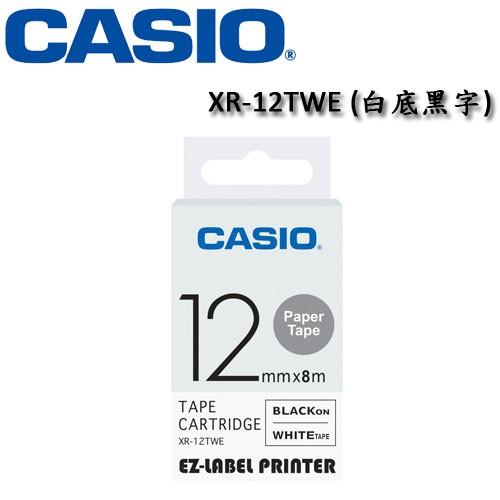 Casio Ez Label Tape Xr 12bu1 Hijau Bukalapak. Source · CASIO 卡西歐原廠12mm