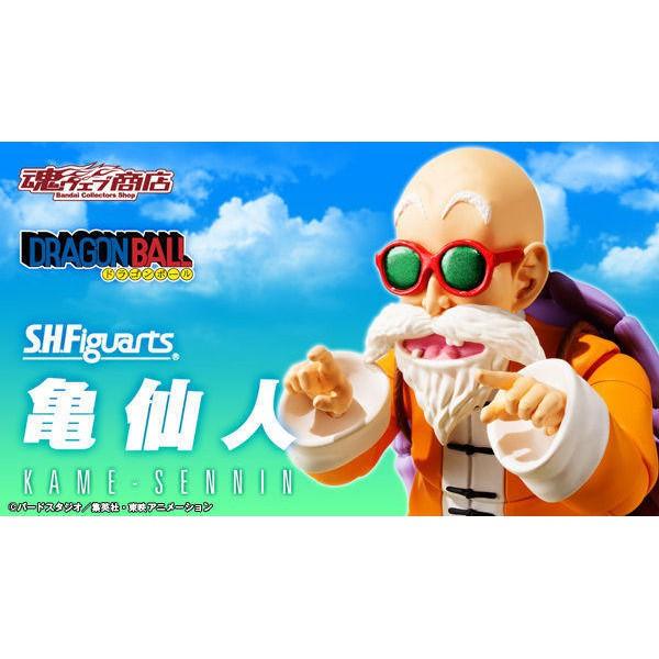 現貨 日版 魂商店限定 S.H.Figuarts 七龍珠 龜仙人