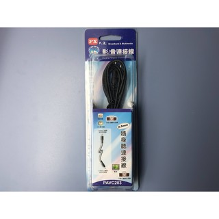 大通 音源線 公對公 隨身聽連接線 3.5mm 音頻線 喇叭線 1.5公尺 PAVC203 臺北市