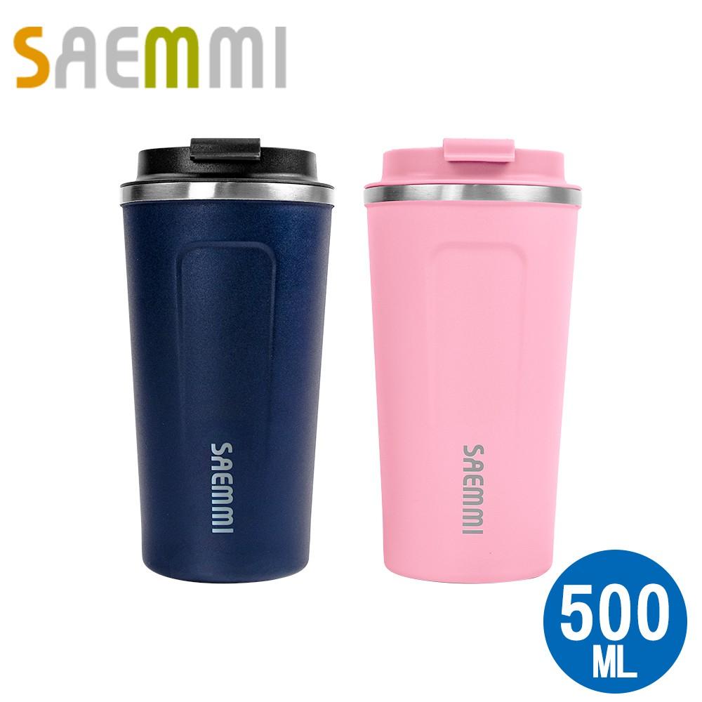 【韓國SAEMMI】316不鏽鋼咖啡直飲輕量保溫杯-兩種尺寸 350ml 500ml