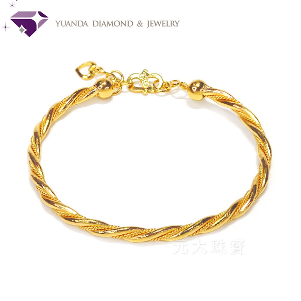 【元大珠寶】黃金麻花手環-純金9999國家標準3-026