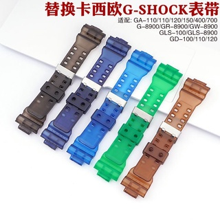 Miiu鐘錶 手錶配件樹脂錶帶兼容卡西歐G-SHOCK GA-110  GD120 GA-700 400男