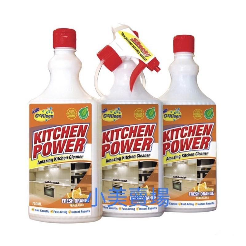 OzKleen 廚房清潔劑