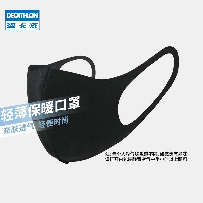 迪卡儂防塵透氣非一次性時尚潮男女神成人兒童保暖棉質口罩OVBIC