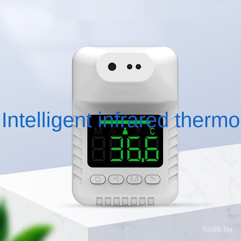 K3x/K3/K3pro 智能掛壁式體溫計非接觸式紅外線測溫儀