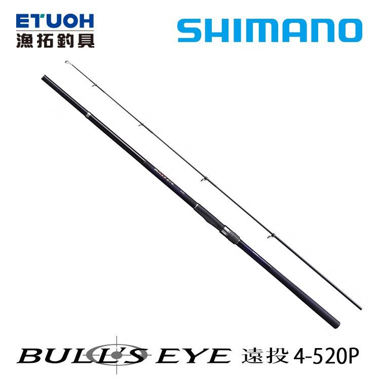 SHIMANO 20 BULLS EYE ENTOU 4-520P [漁拓釣具] [遠投竿]