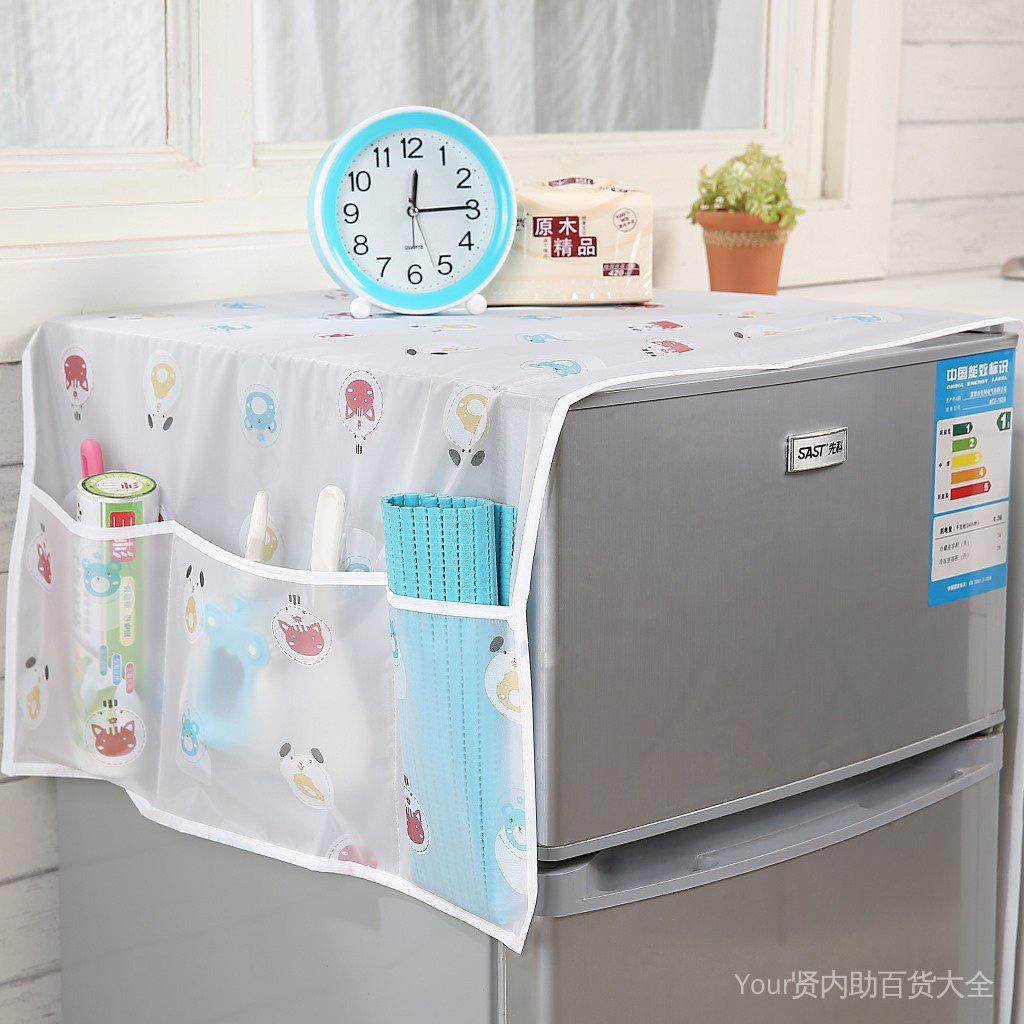 熱賣韓式掛兜布藝透明防水防塵單開雙開 收納袋蓋巾冰箱套罩