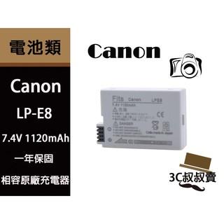 Canon LP-E8 鋰電池 Kiss X4 T2i Kiss X5 T3i 加購充電器 一年保固 LPE8  新北市