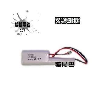 【貓尾巴】LED出口燈 方向燈 緊急照明燈 3.6V 800mAH 3個電池 槍型/ 並排  附線插Pin式 鎳隔電池 高雄市