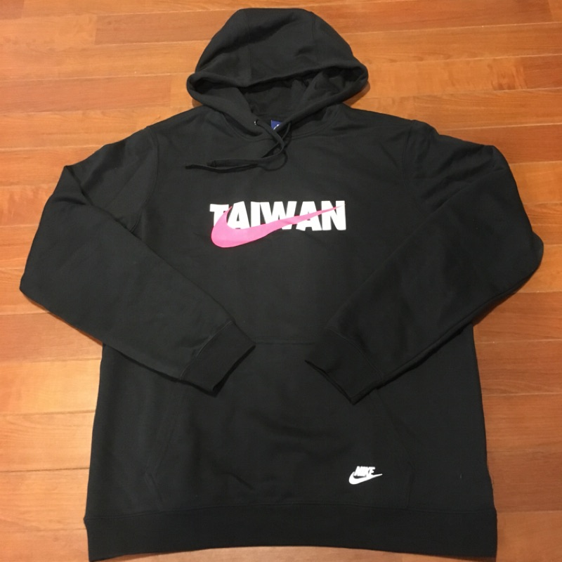 Nike Taiwan 男運動休閒長袖連帽T恤帽T衛衣 台灣Logo百搭基本款 黑白桃紅 中華隊應援 潮流街頭流行 XL