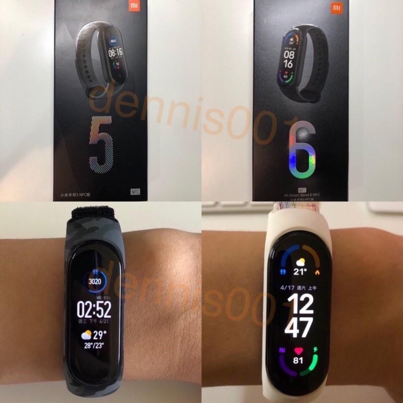 【我貓超胖】小米手環6 NFC ➕悠遊卡➕贈錶帶➕保護貼  手錶 NFC 悠遊卡 門禁卡 電梯卡 加密卡 IC卡