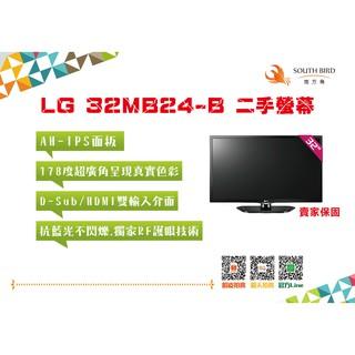現貨 LG  32MB24-B 32吋螢幕 AOC ACER 27吋 32吋 電腦 螢幕 電腦螢幕 VA IPS LED 台中市
