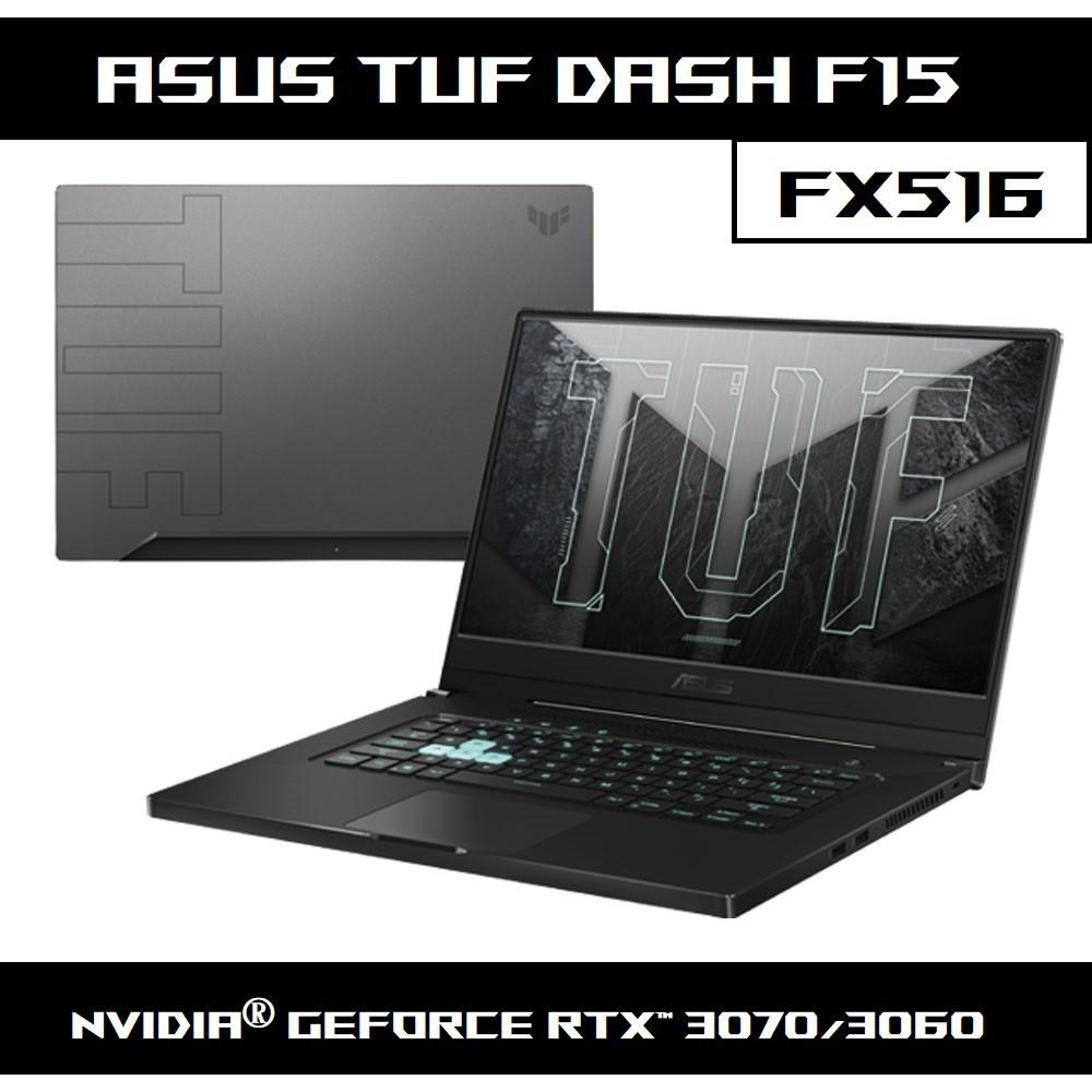 [福利下殺] 華碩 ASUS TUF Dash F15 FX516PR 窄邊框軍規電競筆電 RTX3070