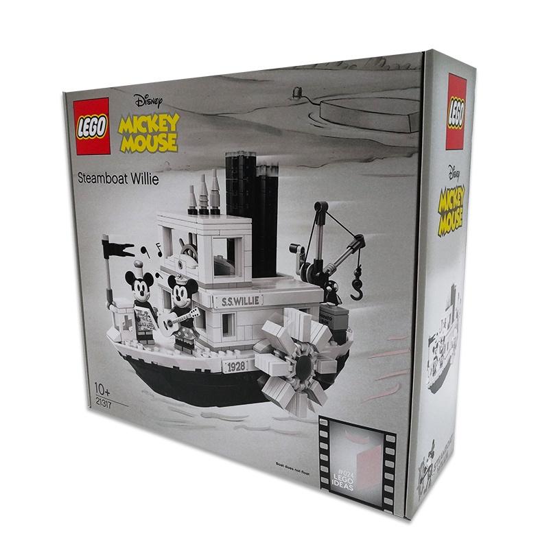 【當天發貨 精品樂高】LEGO樂高21317迪士尼威利號汽船 男女孩積木玩具禮物