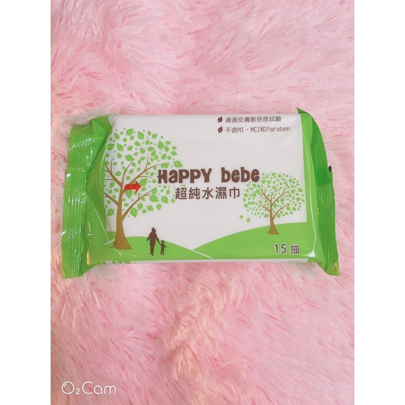Happy Bebe超純水濕紙巾15抽無蓋/86抽有蓋