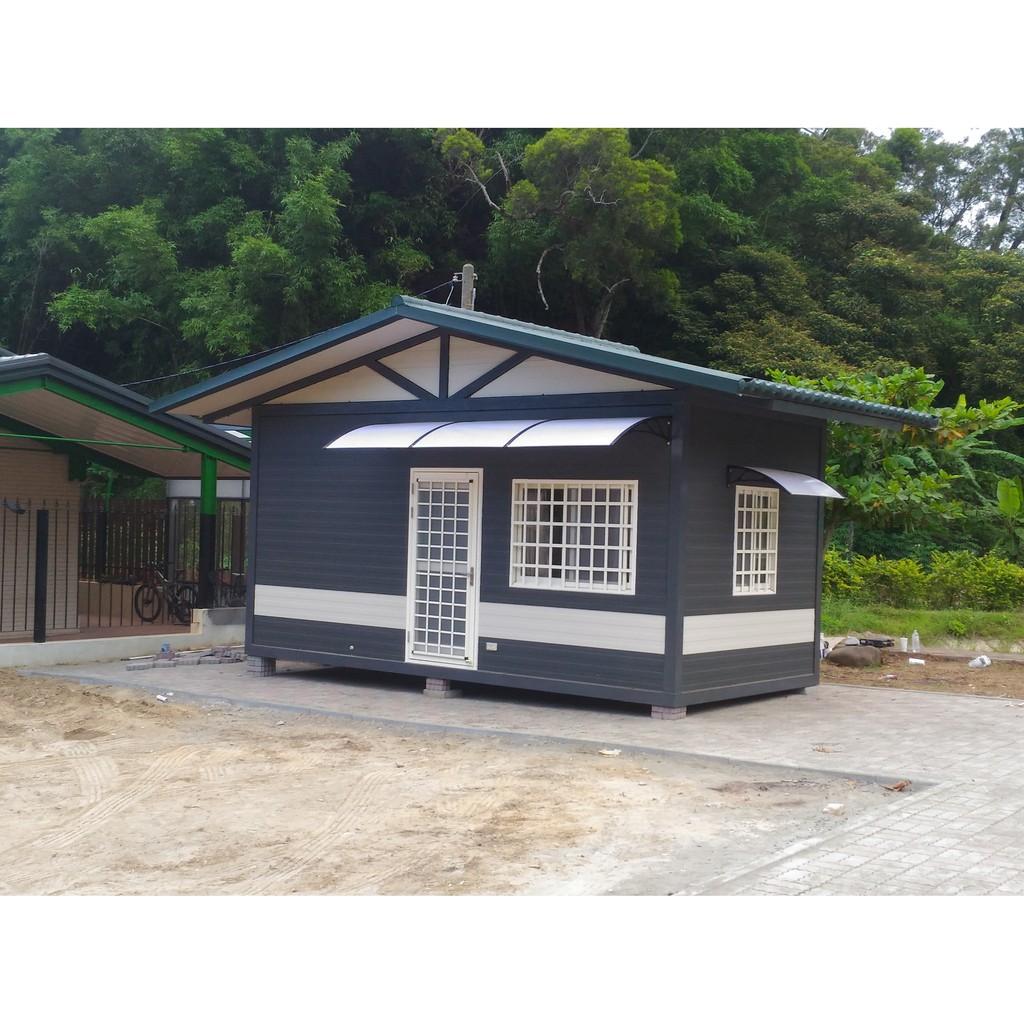 易立構SRC鋼構式貨櫃型組合屋(非貨櫃屋)