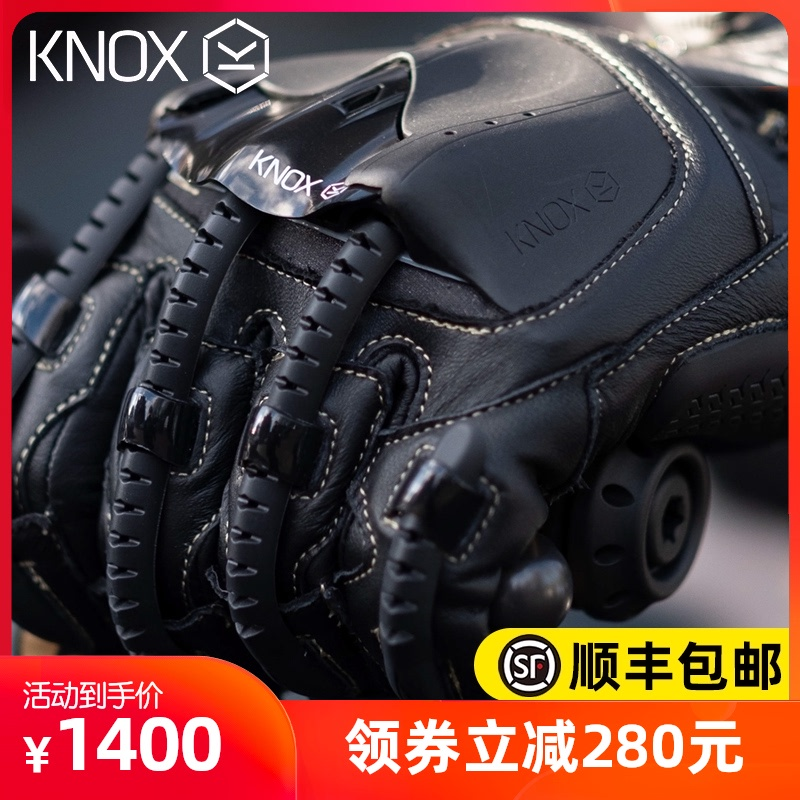 手套 現貨 快速出貨 KNOX機械外骨骼機車機車夏季騎士騎行裝備賽車碳纖維男防摔手套