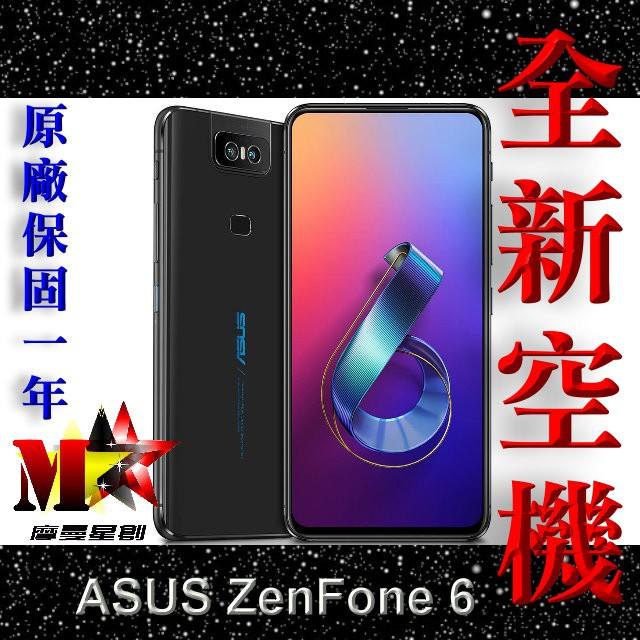 ☆摩曼星創通訊☆ ASUS ZenFone 6    8G/512G  新機搶先預購 無卡分期 攜碼 原廠保固一年