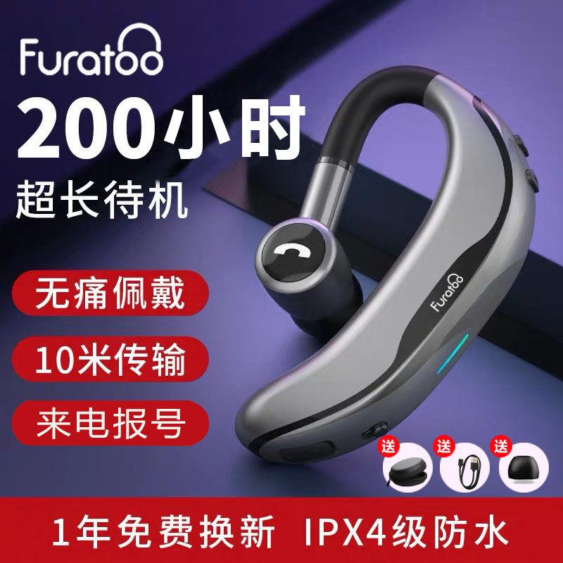 F600無線藍牙耳機單耳超長續航耳掛式運動商務蘋果安卓通用 耳掛式商務藍牙耳機 無線運動藍芽耳機 開車音樂通話
