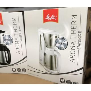 送濾紙 美利塔 美式咖啡機 Melitta不鏽鋼 AROMA THERM五人份 MKM-531白色/ 黑色 日商澤井公司貨 台北市