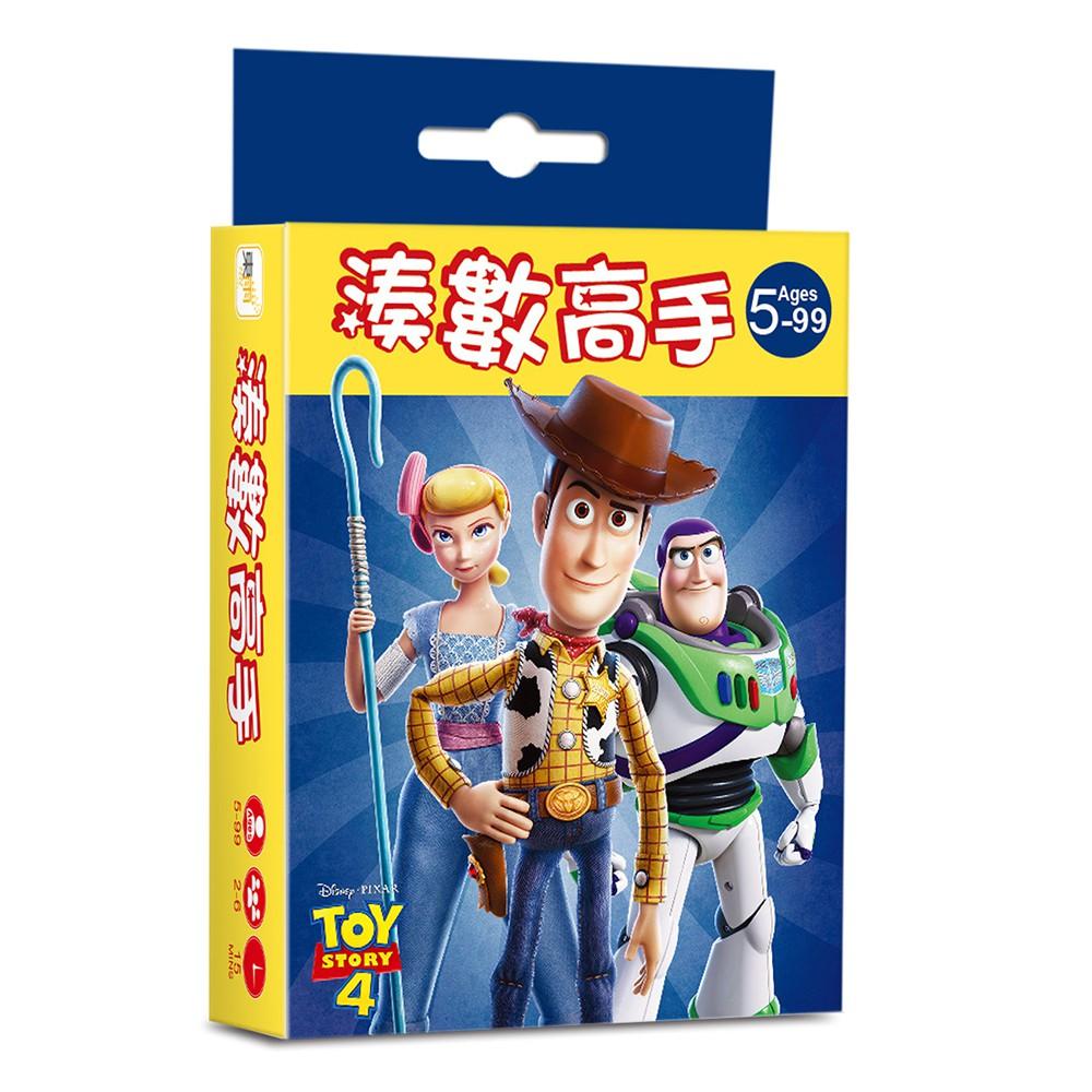 【東雨文化】湊數高手 (玩具總動員系列) 【迪士尼DISNEY-益智卡牌】