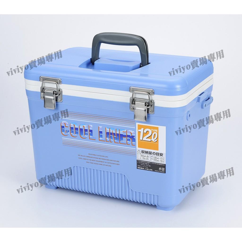 保冷王冰桶-專業款12公升(COOL LINER 12L釣魚用冰箱-現貨)