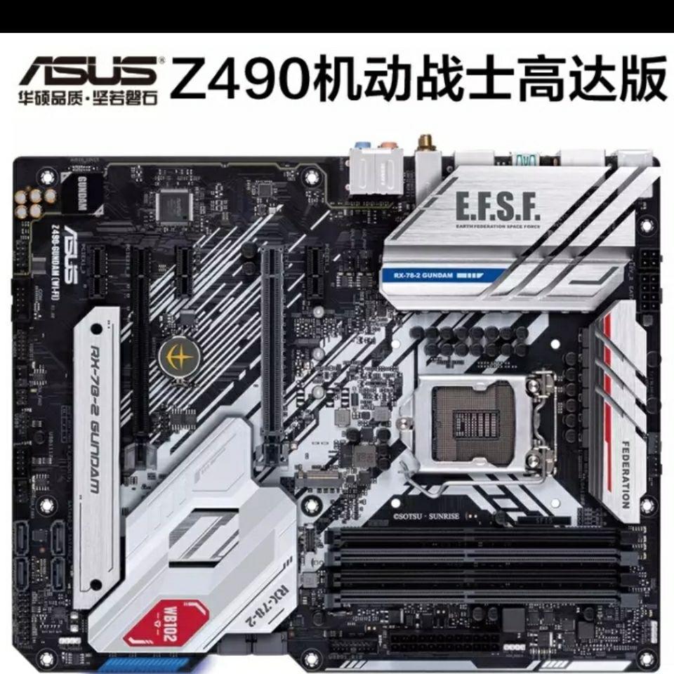 華碩(ASUS)Z490-GUNDAM (WI-FI)主板機動戰士高達版#电脑主板#华硕#台式机#游戏主板#
