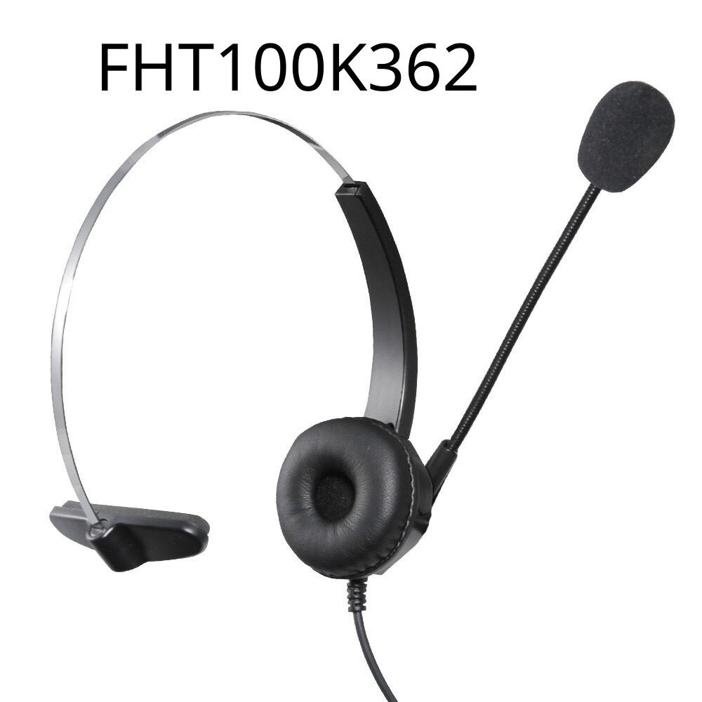 【仟晉資訊】國洋通信客服電話耳機  K311 K361 K362 K762 K732 K761話機用單耳電話耳機麥克風