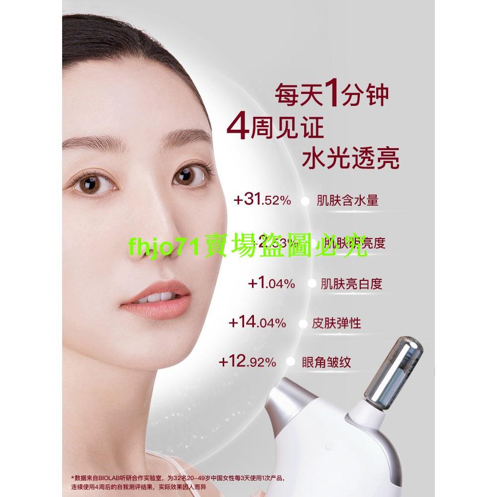 【附發票】BIOLAB聽研注氧儀家用手持納米噴霧美容院臉部高壓無針水光導入儀