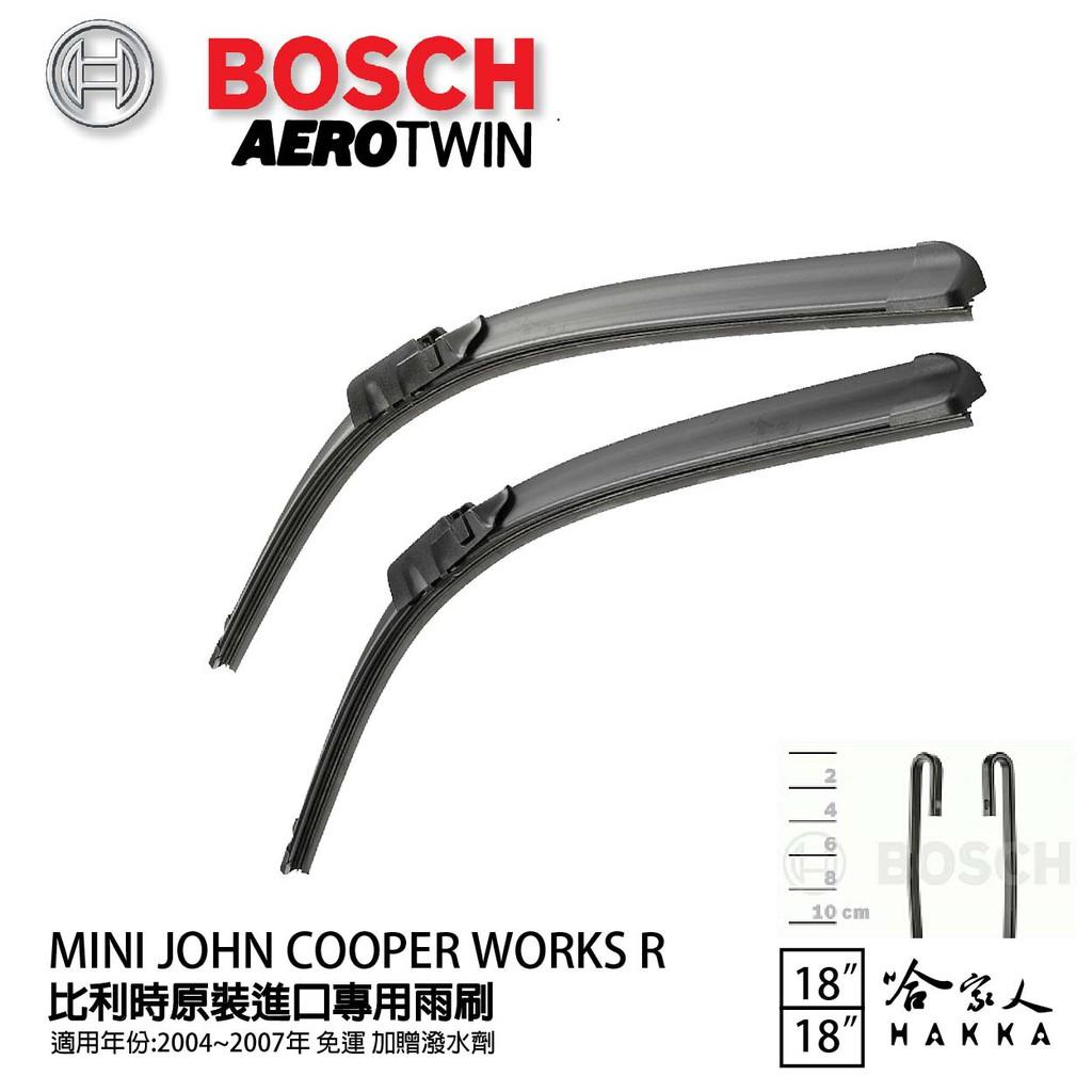 BOSCH MINI JOHN COOPER WORKS R52 04年~07年 原裝進口專用雨刷 贈潑水劑 兩入