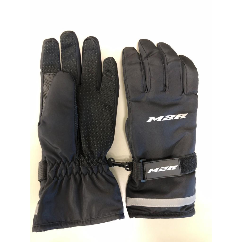 ⭐零碼出清⭐  M2R G-07 防水 防寒 手套 防寒保暖 防風 機車 手套 刷毛 魔鬼氈 尼龍 手套 G07