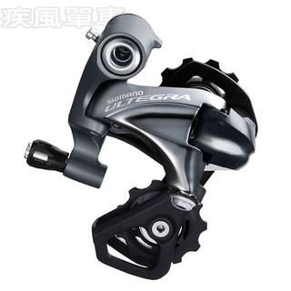 *~(疾風單車)全新 SHIMANO ULTEGRA RD-6800 SS 短腿後變 11速 黑色 臺中市
