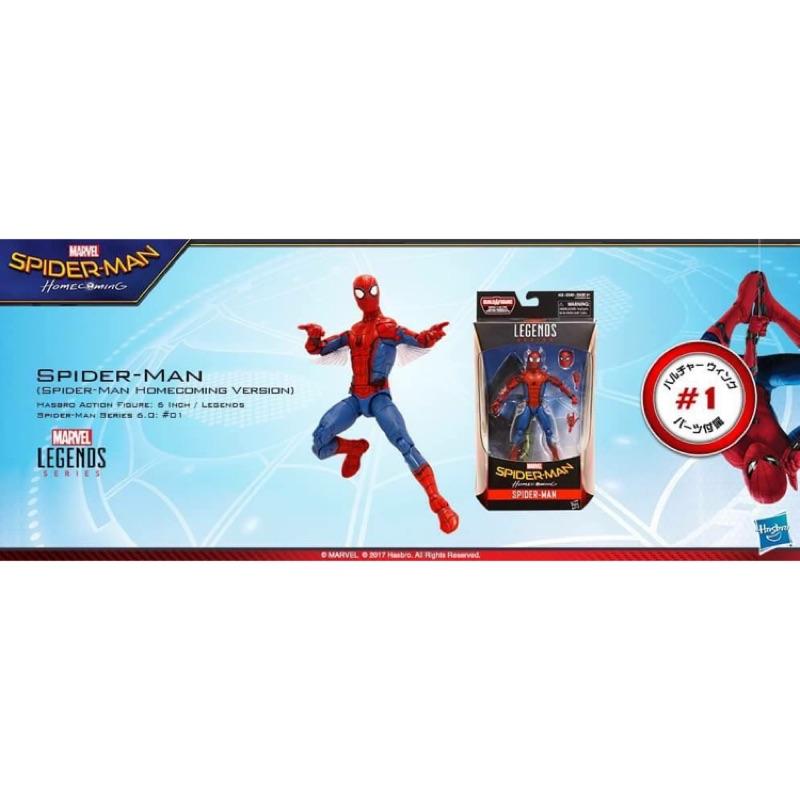 (卡司 正版現貨)Marvel Legends 6吋 漫威 電影版 蜘蛛人 返校日 Spider man  不含Baf