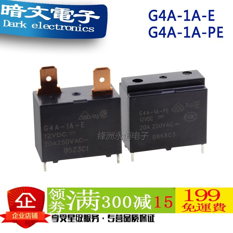 【繼電器】歐姆龍繼電器G4A-1A-PE E-CN-5V 12V 24VDC DC5V/12V/24V 4腳20A