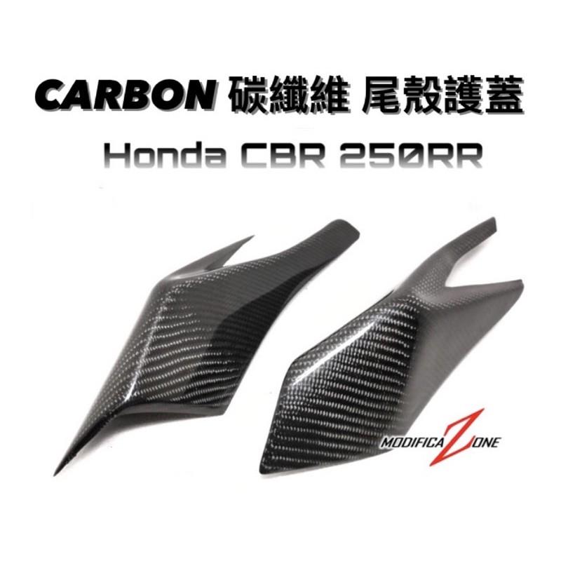 【XYMOTO】Honda CBR250RR CARBON 碳纖維 卡夢 碳纖維保護蓋 尾殼護蓋 側殼護蓋 防倒球
