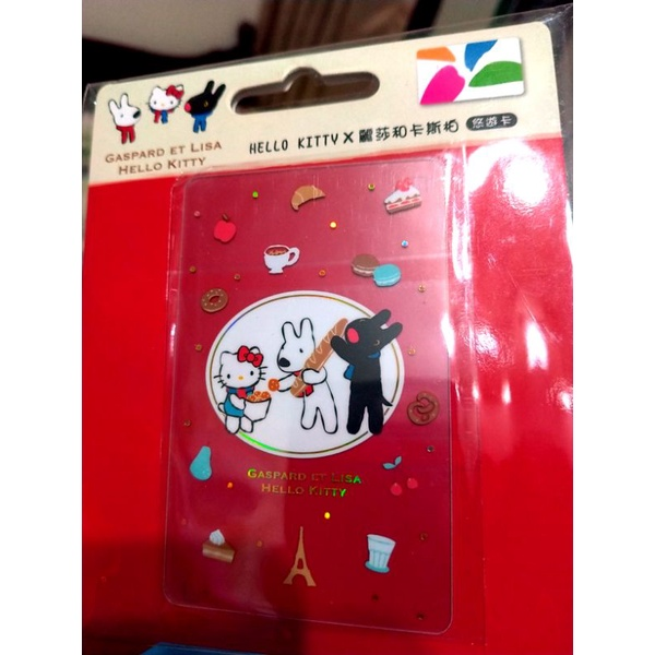 Hello Kitty x 麗莎和卡斯柏 悠遊卡 西點透明卡
