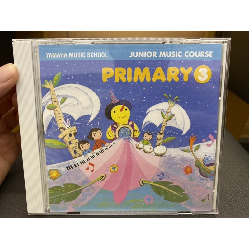 全新!Yamaha 幼3 CD Primary3