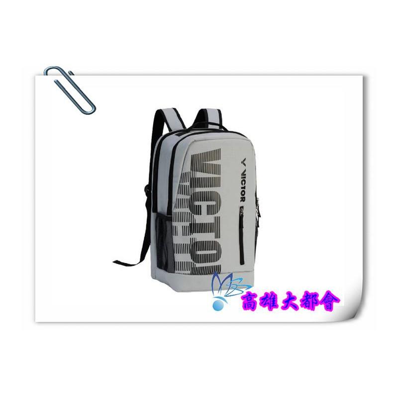 【大都會】33週年~2020【BR6013 H 】灰 勝利後背包袋-$980