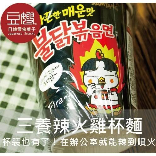 【三養】韓國泡麵 辣火雞杯麵(2013年排名世界第二辣)