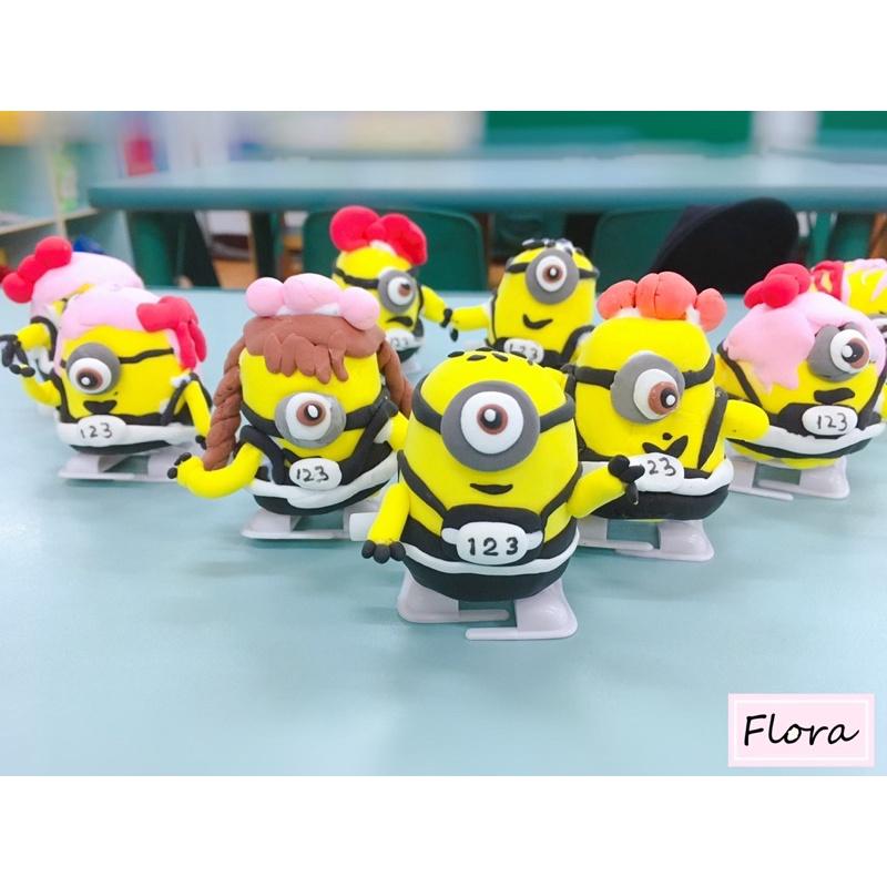 《Flora多元手作教室》小小兵走路機芯黏土材料包~附贈教學影片~走路機芯玩具~黏土材料包~Diy商品~