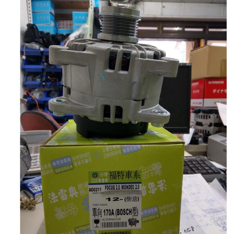 2012年的柴油蟒專用發電機(二代FOCUS柴油)