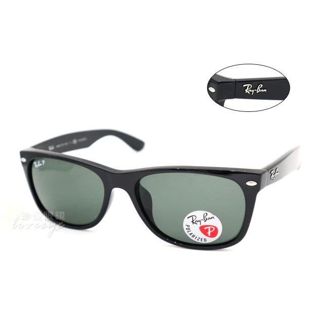 【珍愛眼鏡館】Ray Ban 雷朋 亞洲版加高鼻翼 58mm大版 偏光太陽眼鏡 RB2132F 901/58 黑