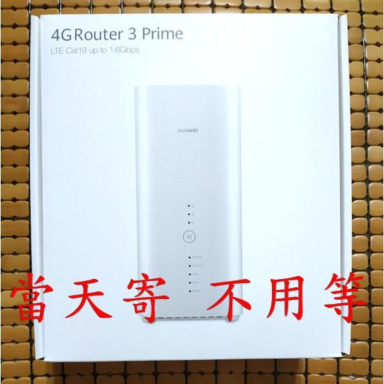 HUAWEI 華為 B818-263 無線路由器 4G LTE 無線分享器 / 路由器