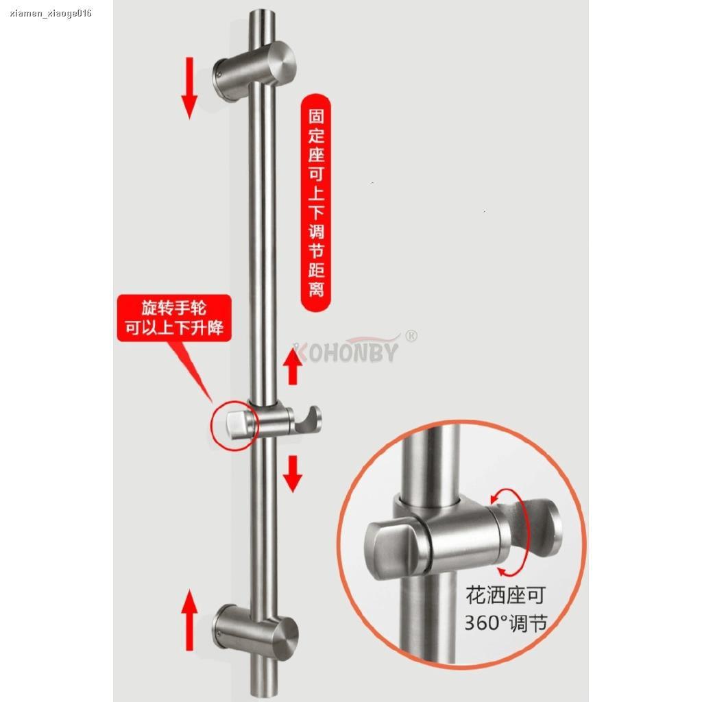 ♣[廠家現貨秒發]304不鏽鋼滑竿組 滑桿組 升降桿 浴室用 淋浴滑桿 淋浴滑竿 昇降桿 蓮蓬頭昇降桿 伸降桿 噴頭架滑