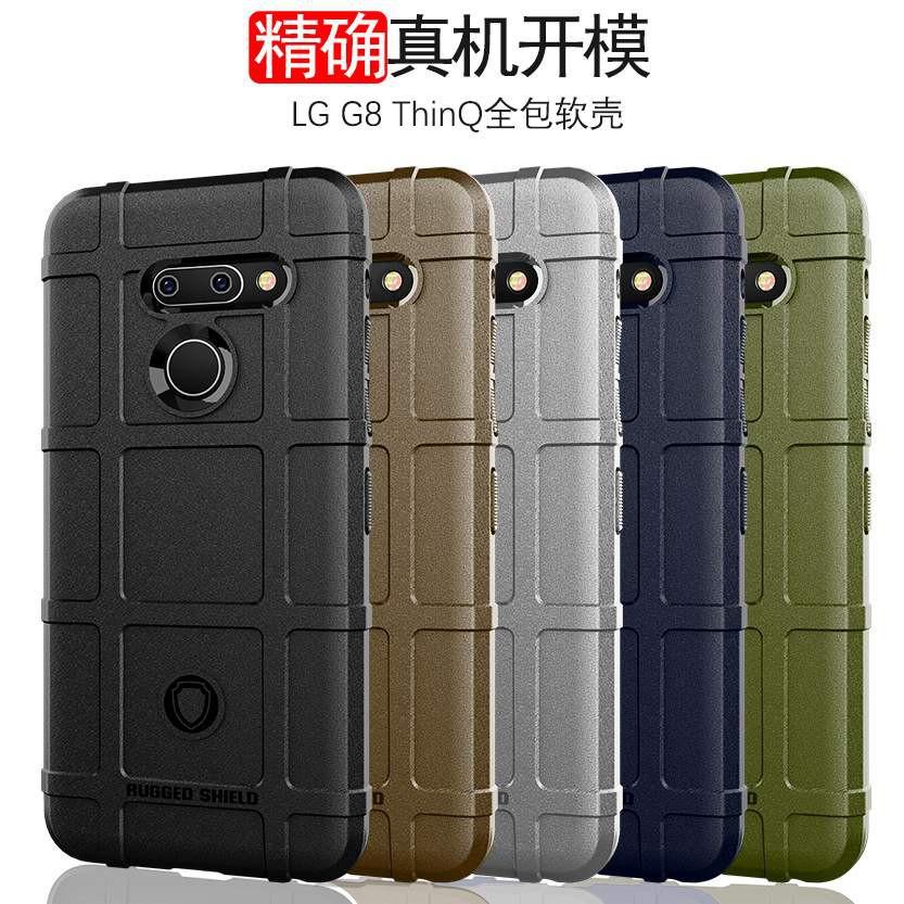 全包 軍事級 防摔殼 LG G8 ThinQ  LG G8 手機殼 護盾 保護套防摔矽膠