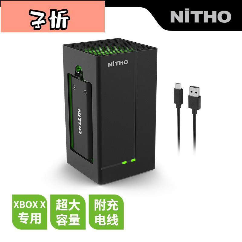【NiTHO】耐托XBOX Series/One S/X 無線手把充電雙充電池包配x【子忻】