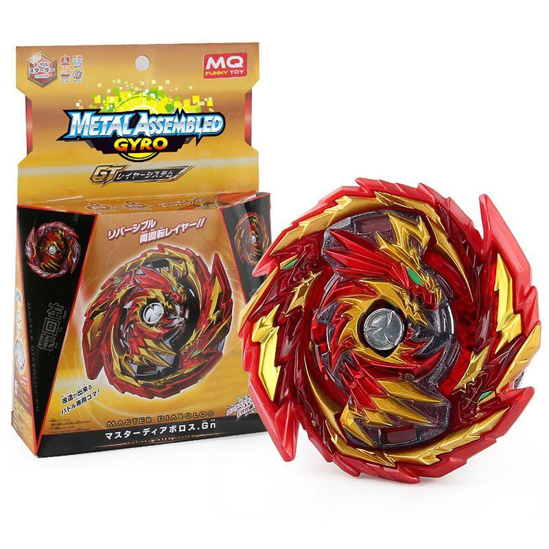 爆款陀螺玩具B154惡龍合金組裝戰鬥陀螺配雙拉線發射器盒裝