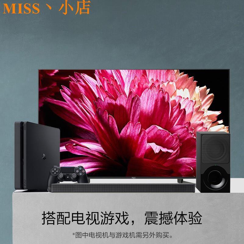[MISS丶小店]爆款熱銷Sony/索尼HT-X9000F全景聲7.1.2電視回音壁音響客廳5.1音箱