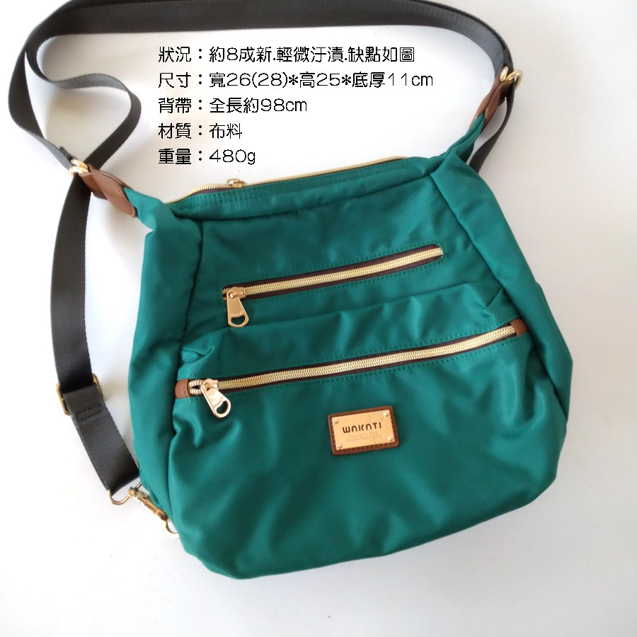 201101品牌WAKATI兩用包綠色尼龍布料斜背包後背包